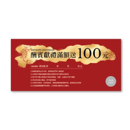 BUA1C10013