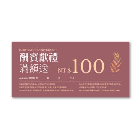 BUA1C10018